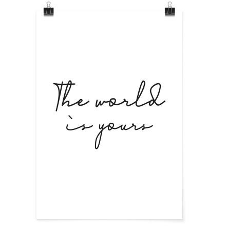 Ο κόσμος είναι δικός σου