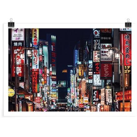 Δρόμος στη Νέα Υόρκη τη νύχτα