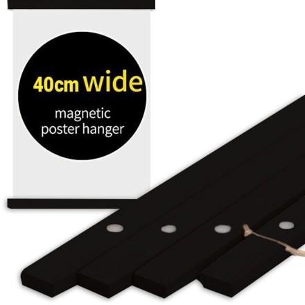 Hang Μαγνητική Κορνίζα Ξύλο 40cm