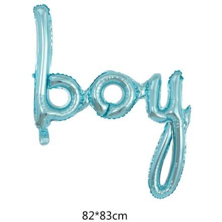 Boy Μπαλόνι Γράμματα Αγόρι