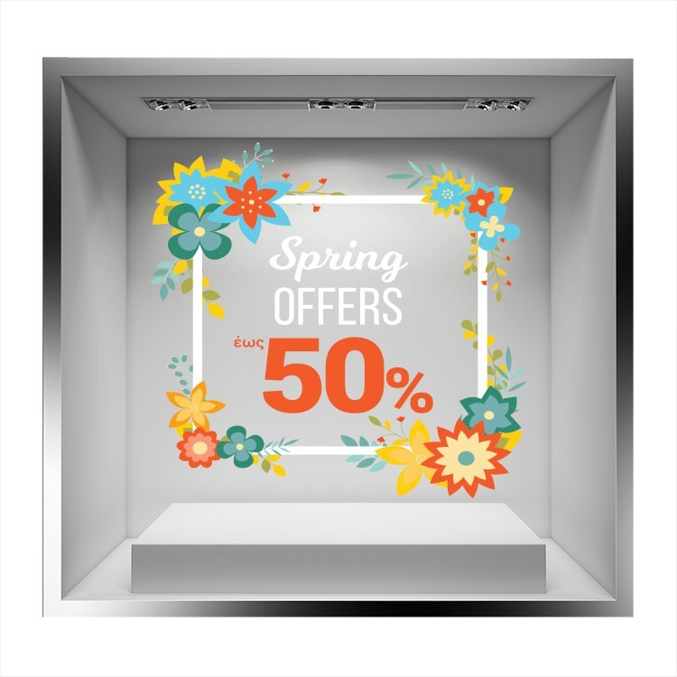 Spring Offers