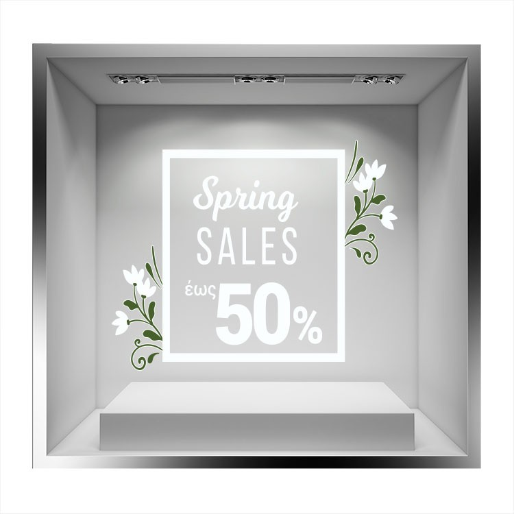 Spring Sales λευκά γράμματα