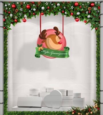 Καλά Χριστούγεννα, Χριστουγεννιάτικα, Καρτολίνες κρεμαστές