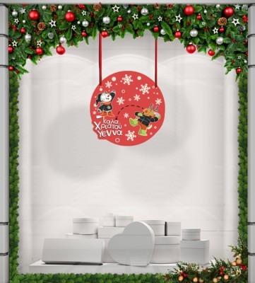 Χαρούμενα Χριστούγεννα, Χριστουγεννιάτικα, Καρτολίνες κρεμαστές
