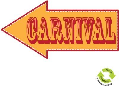 Πορτοκαλί Carnival βέλος, Αποκριάτικα, Αυτοκόλλητα βιτρίνας