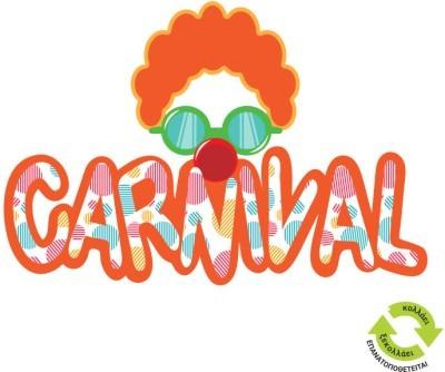 Χρωματιστό \'\'Carnival\'\' me clown, Αποκριάτικα, Αυτοκόλλητα βιτρίνας