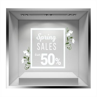 Spring Sales λευκά γράμματα, Άνοιξη - Καλοκαίρι, Αυτοκόλλητα βιτρίνας