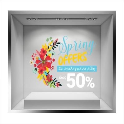 Spring Offers ανοιξιάτικα λουλούδια, Άνοιξη - Καλοκαίρι, Αυτοκόλλητα βιτρίνας