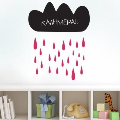 Βροχή, Μαυροπίνακες, Αυτοκόλλητα τοίχου