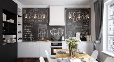 Ανανεώστε την κουζίνα σας με έξυπνους και εύκολους τρόπους ...
