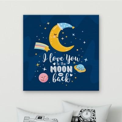 Διαστημική αγάπη, Παιδικά, Πίνακες σε καμβά