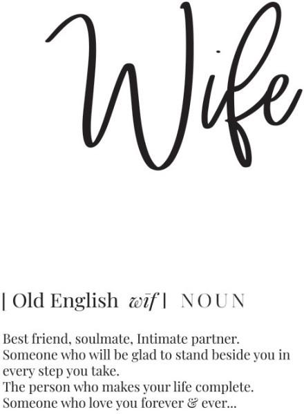 Η σύζυγος