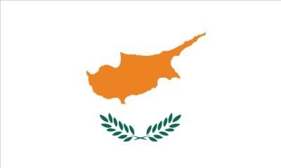 Κύπρος, Σημαίες του κόσμου, Image Gallery
