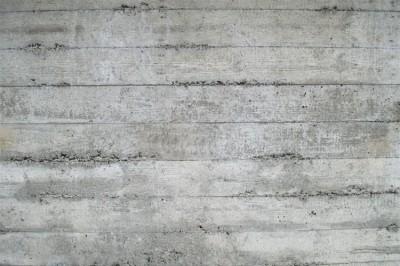 Γκρί Τοίχος, Φόντο - Τοίχοι, Image Gallery