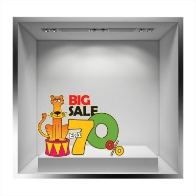 Big sales έως 70% Εκπτωτικά Αυτοκόλλητα βιτρίνας 52 x 70 cm