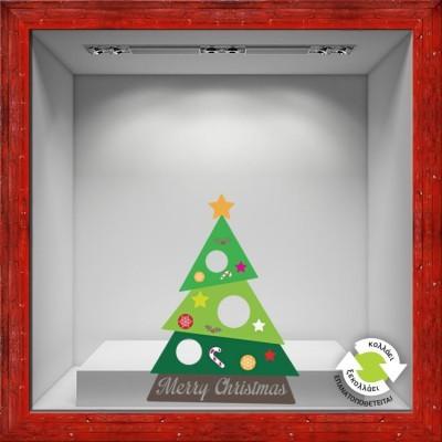 Χριστουγεννιάτικο Δέντρο, Χριστουγεννιάτικα, Αυτοκόλλητα βιτρίνας