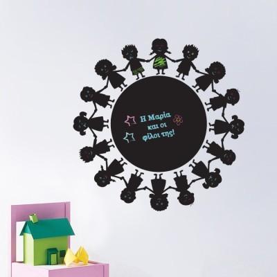 Παιδιά του κόσμου, Μαυροπίνακες, Αυτοκόλλητα τοίχου