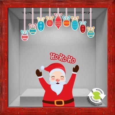 Santa ho ho ho, Χριστουγεννιάτικα, Αυτοκόλλητα βιτρίνας