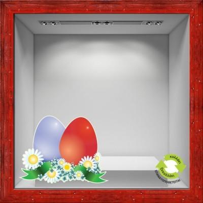Πασχαλινά αυγά με μαργαρίτες
