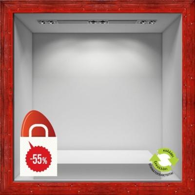 -55% Πασχαλινά Αυτοκόλλητα βιτρίνας 50 x 28 cm