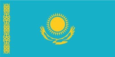 Καζακστάν, Σημαίες του κόσμου, Ταπετσαρίες Τοίχου