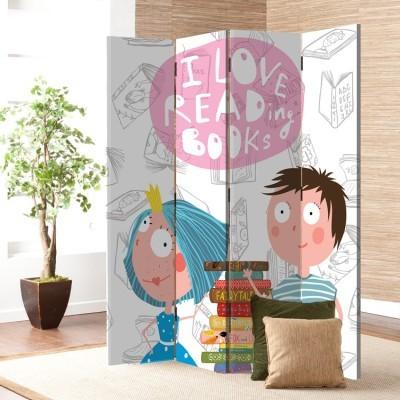 Αγαπώ Να Διαβάζω Βιβλία Παιδικά Παραβάν 80x180 cm [Δίφυλλο]