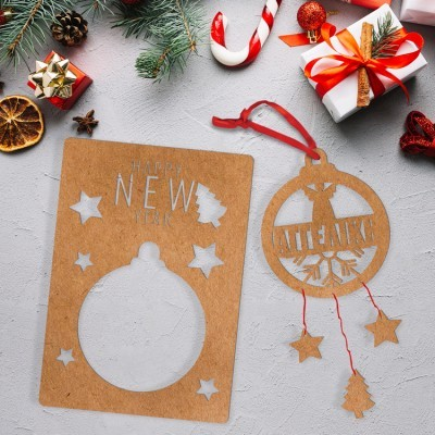 Happy New Year Personalize Χριστουγεννιάτικα Στολίδια - Κάρτες